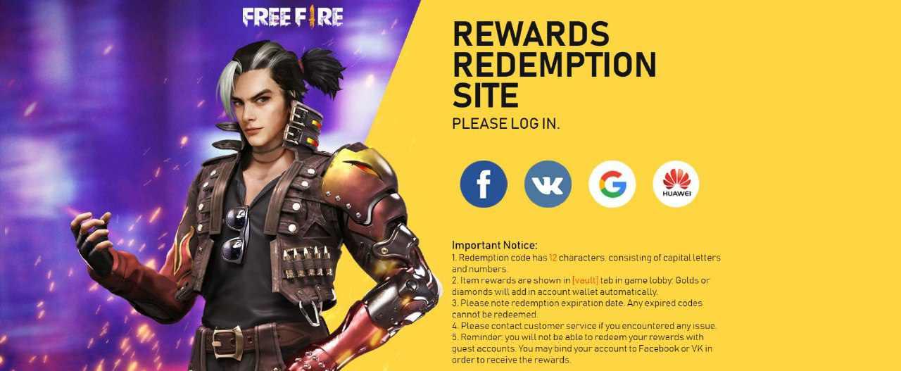 Free fire redeem code site